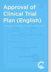 34_clinicalTrials_eng